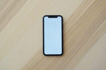 【画像付き解説】電話番号をそのままで楽天モバイルに乗り換える方法を簡単3ステップで解説