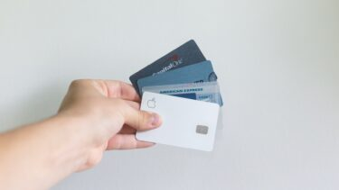 【大学生におすすめ】楽天カードの作り方・流れを画像付き簡単3ステップで解説